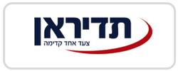 תדיראן לוגו